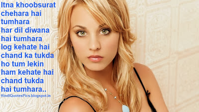 Tareef Shayari Pictures, Hindi Shayari Pictures