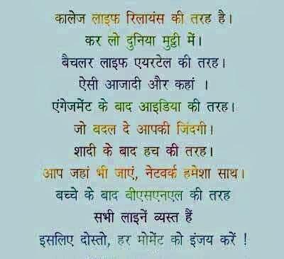 Suvichar Hindi Pictures