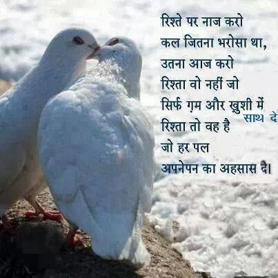 Hindi Suvichar Images, Suvichar On Life