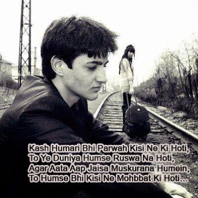 Hindi Shayari Pictures